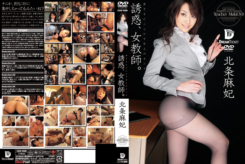 Japanese mature plays with vibe uncensored cireman - 1 3
