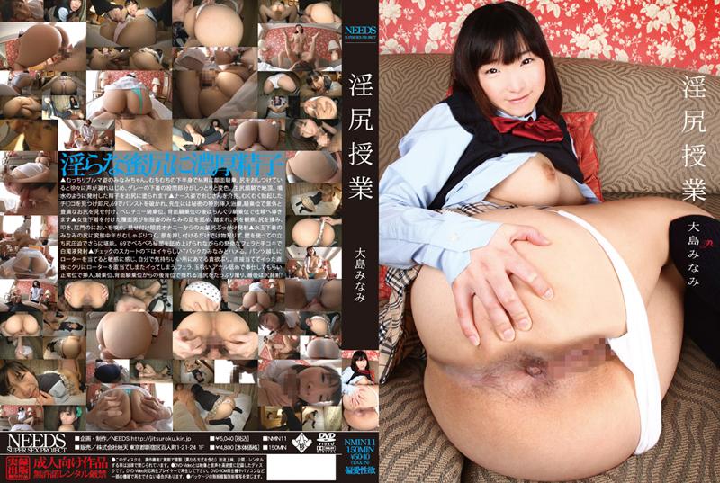 Vr porn the legend of zelda - 3 3