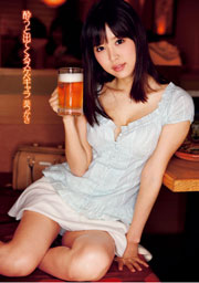 Lewd Character Shows Up When She Is Drank Aoi Tsukasa