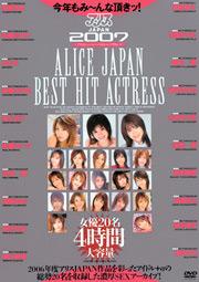 Alis Japan 2007