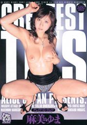 Greatest Tits, Yuma Asama