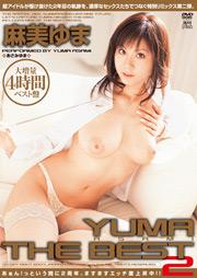 Yuma Asami, the Best 2, Yuma Asami