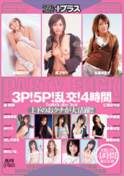 Alice Japan plus 3P! 5P! Orgy! 4 Hours