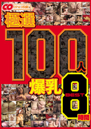  100  BEST8