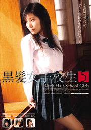 School Girls With Black Hair 5
