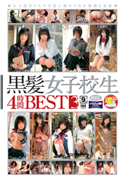 School Girls With Black Hair 4-Hour BEST 3