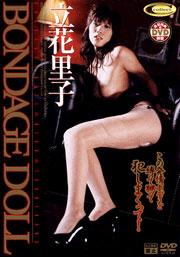 Riko Tachibana in BONDAGE DOLL