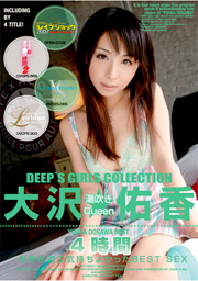DEEP'S GIRLS COLLECTION 大沢佑香 潮吹きQu...