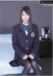 Uniform And Fuck Beautiful Girl Momoko Haneda