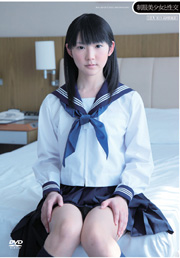Sexual Intercourse With Girl Uniform Mao Nishino