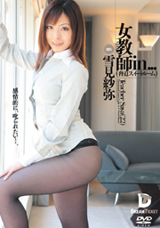 Female Teacher in... (Intimidation Suite Room) Teacher Saya(22)