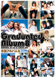 Student Yearbook 8