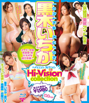 Ichika Kuroki Hi-Vision Collection