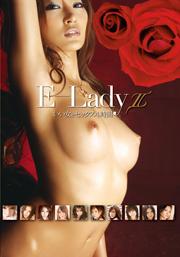 E-Ladyいい女とセックス4時間II