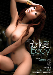 Perfect Body Haruki Sato