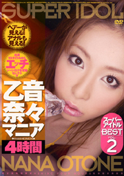 Super Idol, Best Vol.2, Nana Otone, 4 Hours
