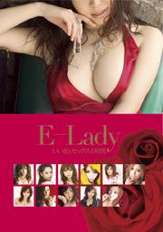 E-Ladyいい女とセックス4時間