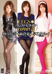 LEGS+パンスト&タイツEXPERT-3