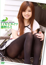 LOVE Tights Rumi Fujino