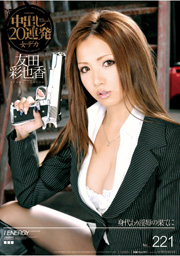 The Female Detective Cream Pie 20 Content...