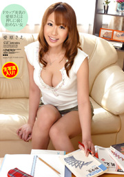 F-cup Beauty Breasts Sae Aihara Is A Kind...