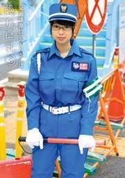 Traffic Guidance Conductor Chieri's Hidd...