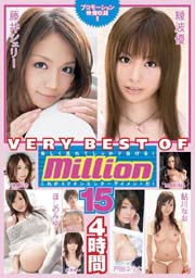 VERY BEST OF million...