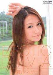 EROTIC DIVA; Sherry Fujii