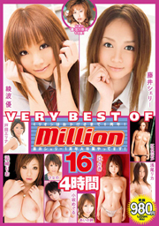 VERY BEST OF million 16