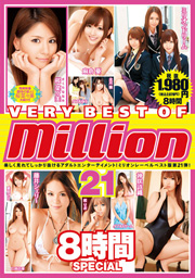 VERY BEST OF million 21 8時間 SPECIAL