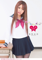 High school days Uniforms Collection Rion...