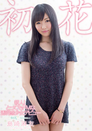 Rookie! Girl Debut Feeling Very Transparent M -hatsuhana- Mayu Shimazaki