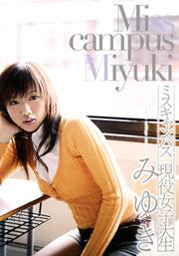 Miss Campus, Real College Student, Miyuki 