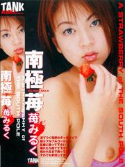 Sex Doll Ichigo