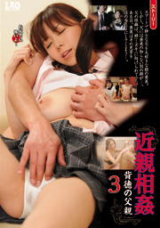 Immoral Father Incest 3