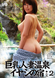 Busty Housewives Hot Spring Inn Healing I...