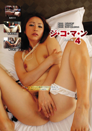 Self-satisfaction 4 Beautiful Mature Woma...