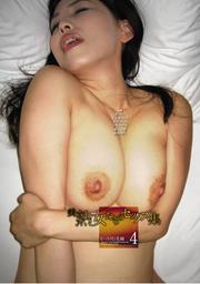 美熟女たちのセックス集4 むっちり巨乳編