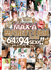 MAX-A 2004-2007 BEST 416!!