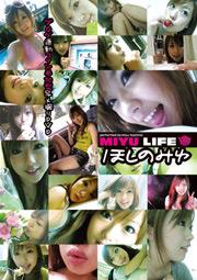 MIYU LIFE