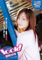 look! / Hikaru Wakana