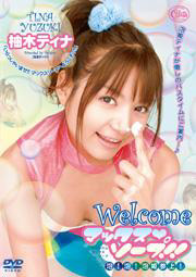 Welcome, Max Soap! Tina Yuzuki