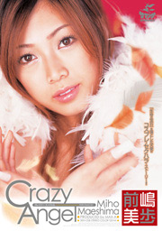 Crazy Angel, Miho Maejima