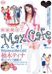 New Grand Opening!! Welcome to Max Cafe, ...