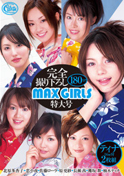 MAXGIRLS