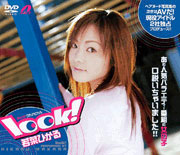 Hikaru Wakana in look!