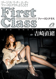 First Class