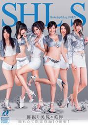Shake hip&leg 10SEX