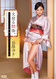 Flare Up Sensuality Body, Bald Pussy, Horny Eroticism, Yuki Tanihara