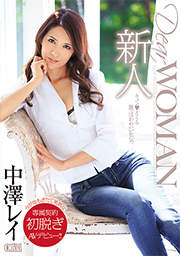 Newcomer, Dear WOMAN, Rei Nakazawa